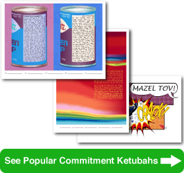 View our most popular commitment ketubah designs.