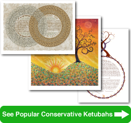 View our most popular Conservative ketubah designs.