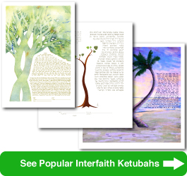 View our most popular interfaith ketubahs.