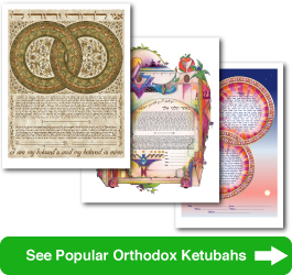 View our most popular Orthodox ketubah designs.
