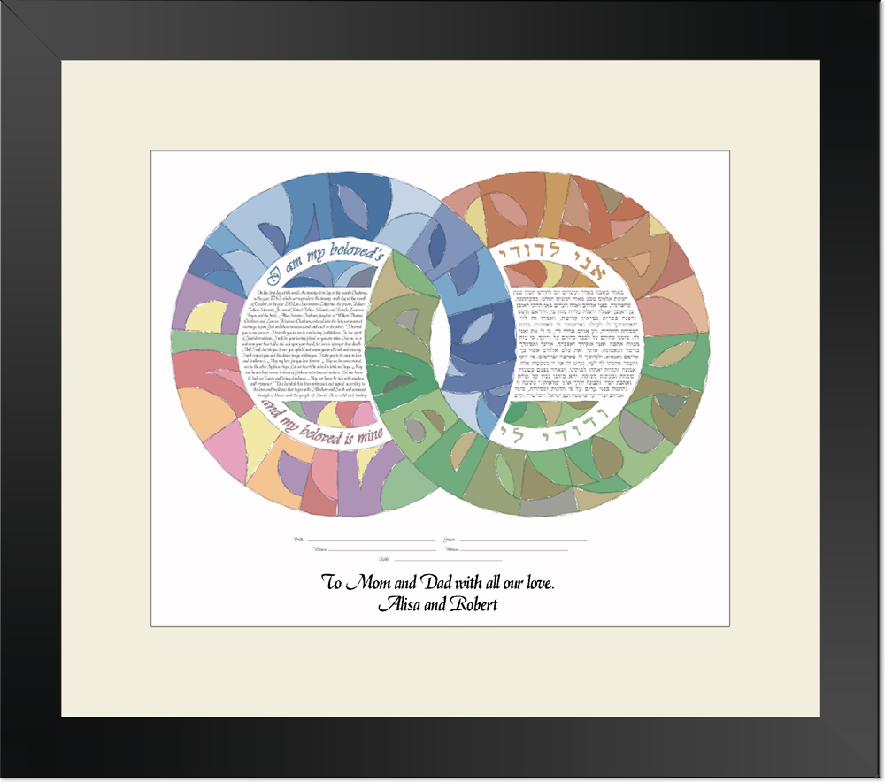 Rings of Love and Life Parents' Gift Print by Micah Parker
