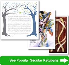 View our most popular ketubah designs.