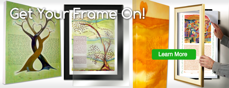 Ketubah Framing and Canvas Wrap Options