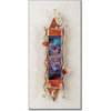 Broken Wedding Glass Mezuzah - Ani L'Dodi Medium rosenthal by Gary Rosenthal