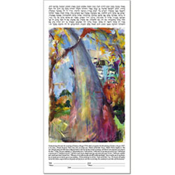 """Your Photo"" Ketubah Example #25"