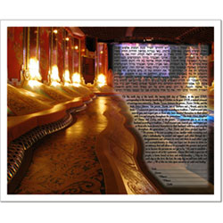 """Your Photo"" Ketubah Example #23"