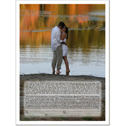 """Your Photo"" Ketubah Example #1"