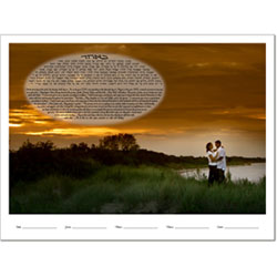 """Your Photo"" Ketubah Example #17"