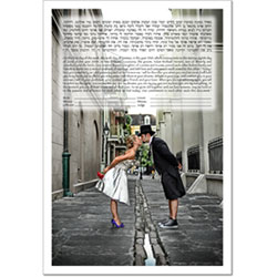"""Your Photo"" Ketubah Example #6"