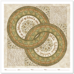 Anniversary Ketubah: ...and My Beloved is Mine II by Micah Parker.