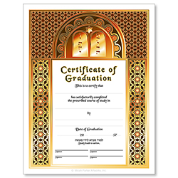 Graduation Jewish Life Cycle Certificate