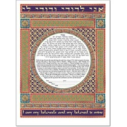 Custom Photo Ketubah Designs by MP Artworks Example #1.