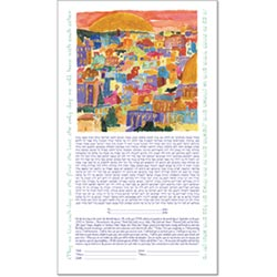 Ketubah with custom text color.