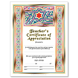 Teacher's Appreciation Jewish Life Cycle Certificate