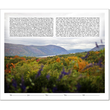 Your Photo Ketubah Example 19