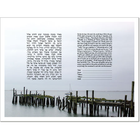 Your Photo Ketubah Example 8