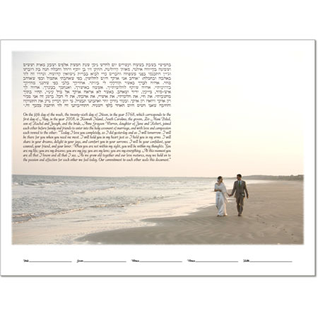 Your Photo Ketubah Example 24