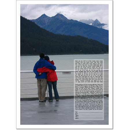 Your Photo Ketubah Example 7