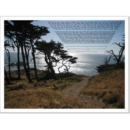 Your Photo Ketubah Example 28