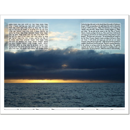 Your Photo Ketubah Example 31