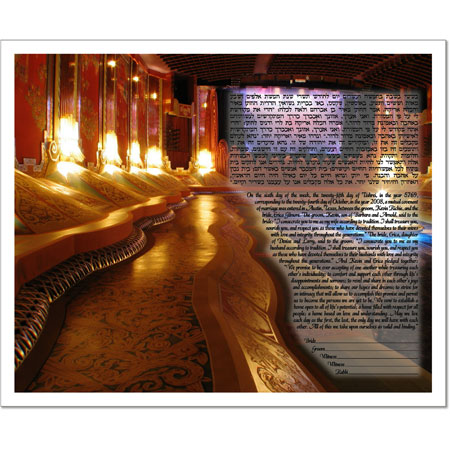 Your Photo Ketubah Example 23