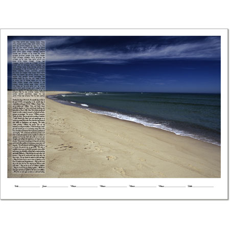 Your Photo Ketubah Example 30