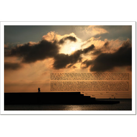 Your Photo Ketubah Example 2