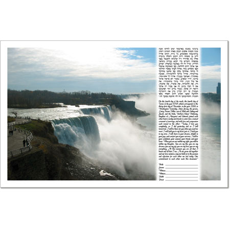 Your Photo Ketubah Example 15