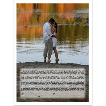 Your Photo Ketubah Example 1