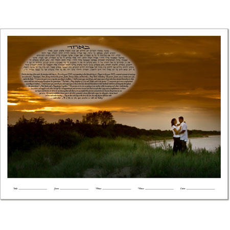 Your Photo Ketubah Example 17