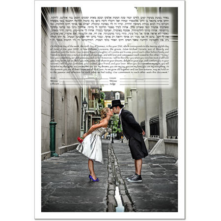 Your Photo Ketubah Example 6
