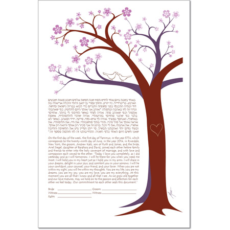 A Blossoming Romance II  Ketubah by Micah Parker