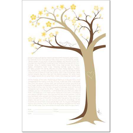 A Blossoming Romance IV  Ketubah by Micah Parker