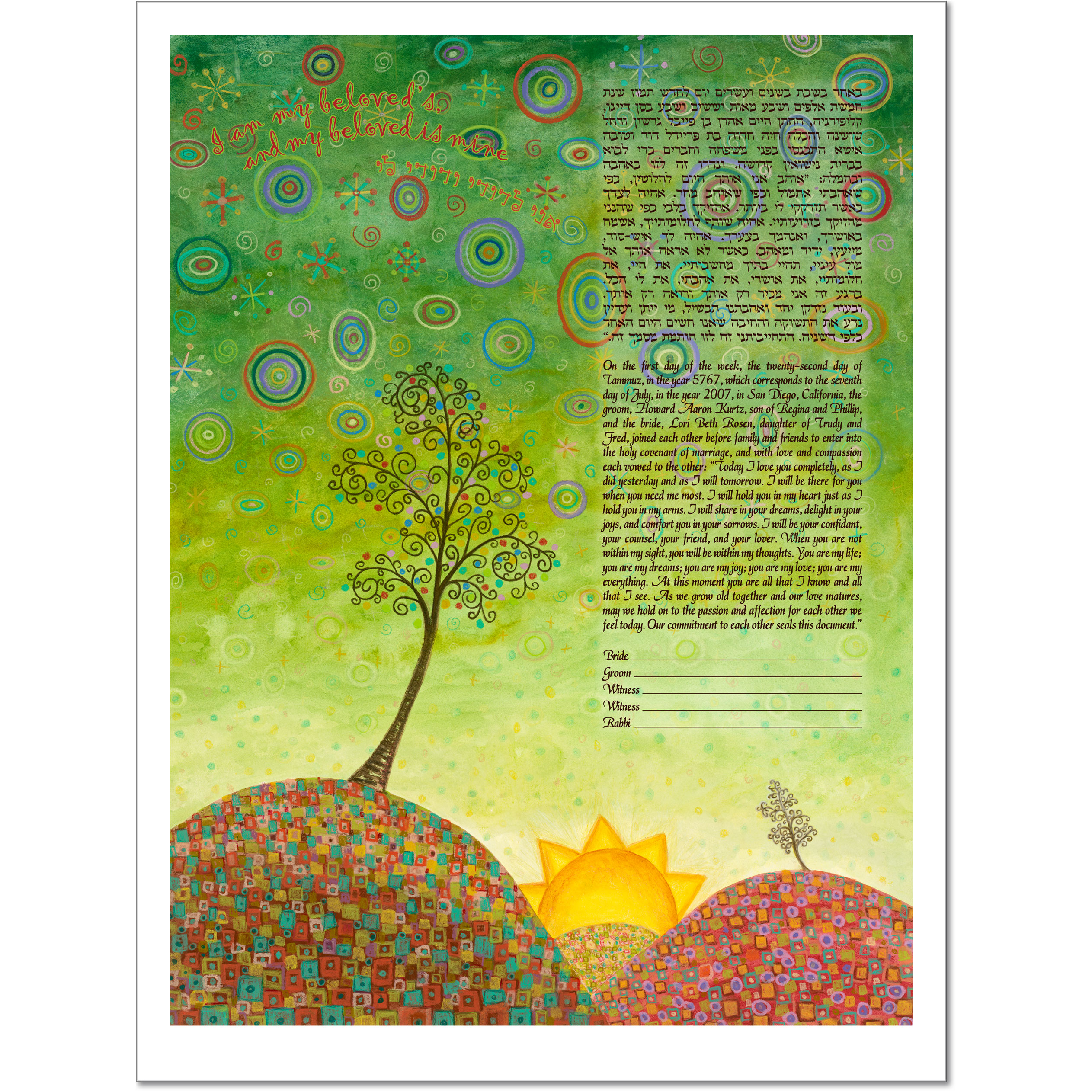 A Brand New Day  Ketubah by Lisa Loudermilk