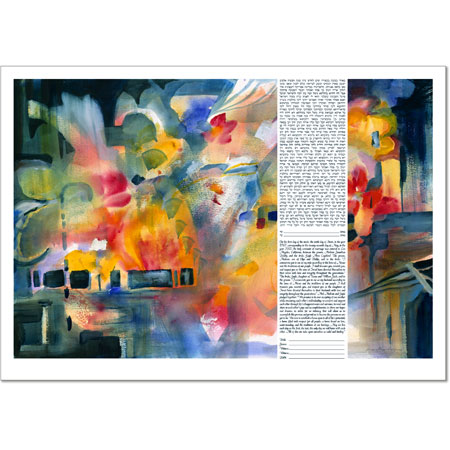 Abstraction  Ketubah by Ruth Karp