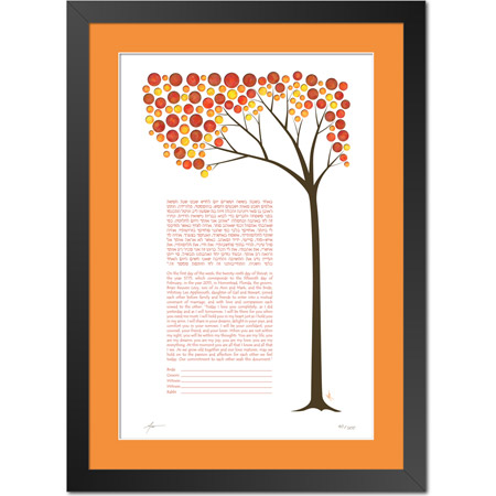 An Autumn Daydream  Ketubah -- shown with optional framing