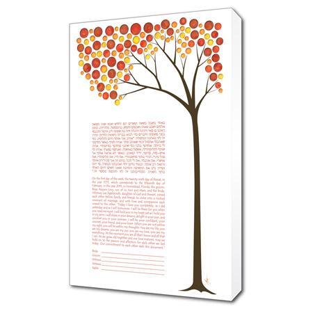 An Autumn Daydream  Ketubah -- shown with optional Museum Wrap