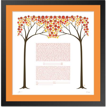 An Autumn Night's Dream  Ketubah -- shown with optional framing
