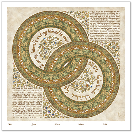 ...and My Beloved is Mine II  Ketubah by Micah Parker