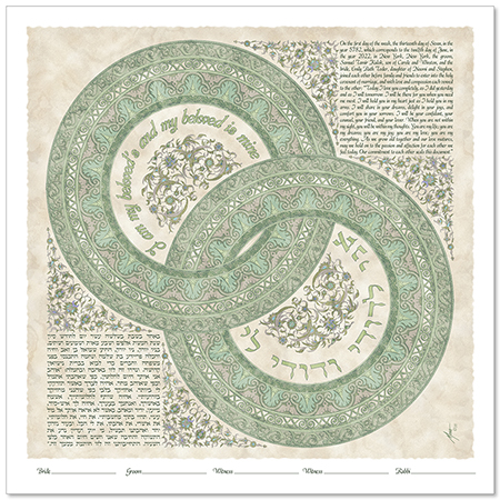 ...and My Beloved is Mine III  Ketubah by Micah Parker