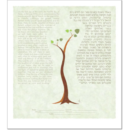 A New Beginning I  Ketubah by Micah Parker