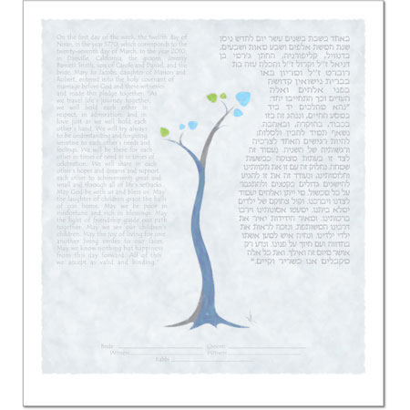 A New Beginning III  Ketubah by Micah Parker