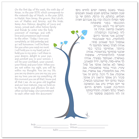 A New Life III  Ketubah by Micah Parker