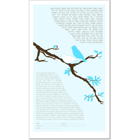 A Perfect Pair I Ketubah by Victoria Corbett.