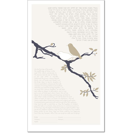 A Perfect Pair III  Ketubah by Victoria Corbett