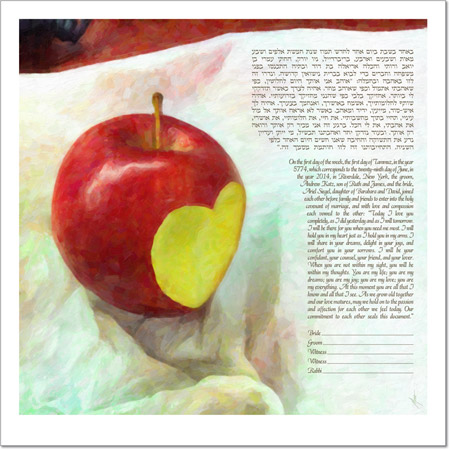Apple of My Eye  Ketubah by Micah Parker