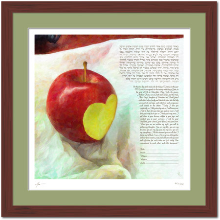 Apple of My Eye  Ketubah -- shown with optional framing