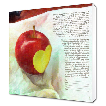 Apple of My Eye  Ketubah -- shown with optional Museum Wrap