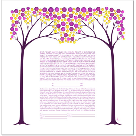 A Spring Night's Dream  Ketubah by Micah Parker