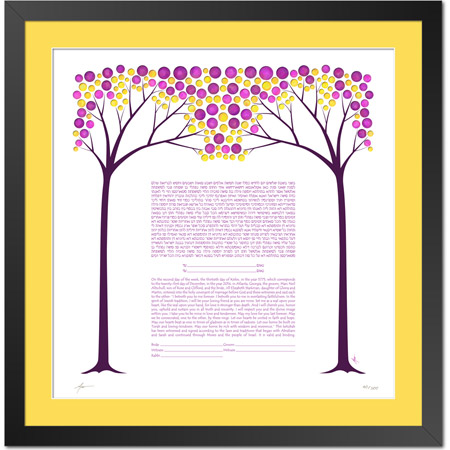A Spring Night's Dream  Ketubah -- shown with optional framing